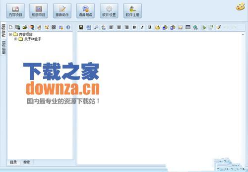 KM盒子(手机APP制作软件)