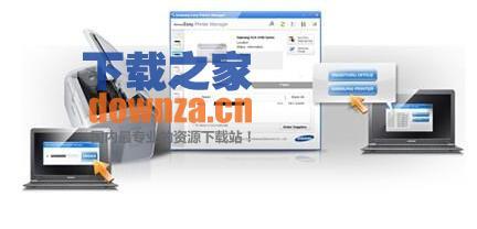 三星ML2161打印机驱动mac版
