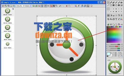 Axialis IconWorkshop  图标设计工具