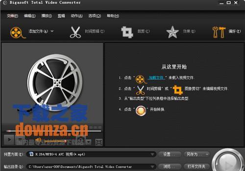Bigasoft Total Video Converter(视频音频转换器)