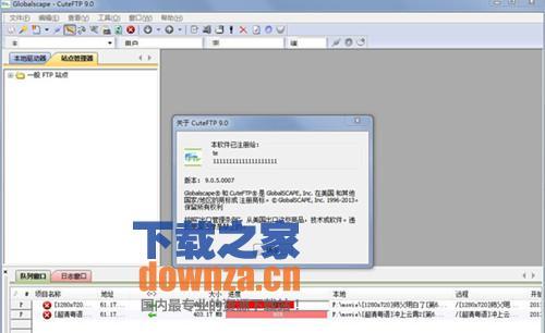 CuteFTP Pro(FTP客户端)