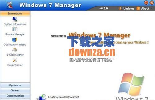 Windows 7 Manager(Windows 7总管)