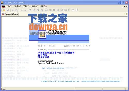反汇编工具(c32asm)