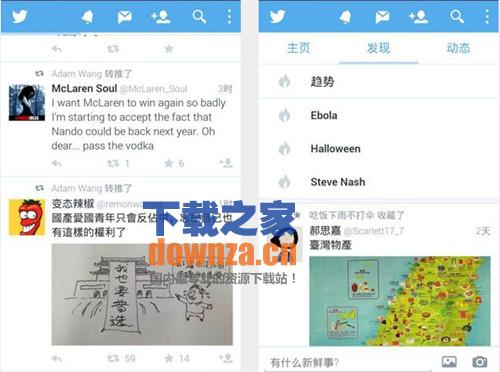 Twitter客户端 for Android