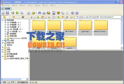 XnView 图像查看程序