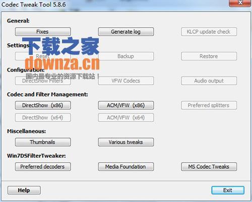 影音解码器升级补丁K-Lite Codec Pack Update