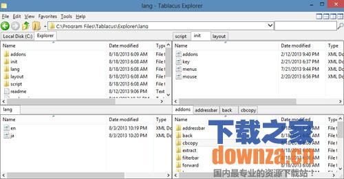Tablacus Explorer(电脑文件管理)