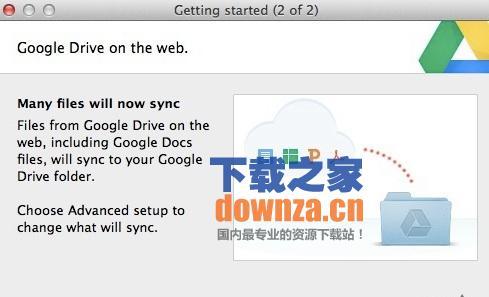 Google Drive mac(Google云端硬盘)