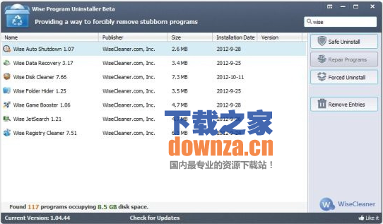 Wise Program Uninstaller(智能软件快速删除)