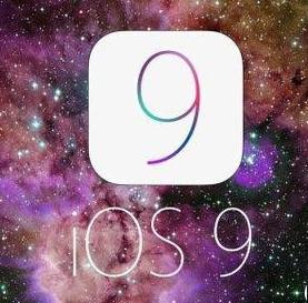 iOS9固件下载 iOS9 Beta全系列固件下载