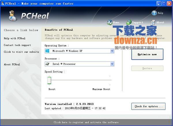 SwiftDog PCHeal(电脑性能优化设置)