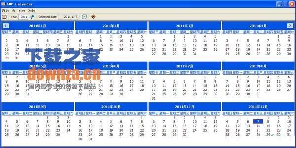 年历表制作工具(AMP Calendar) 2.42 绿色版