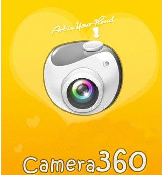 相机360云相册导入手机方法