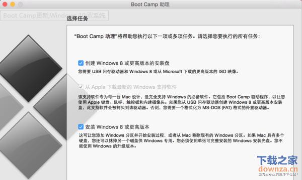苹果升级Boot Camp:加强对win10支持