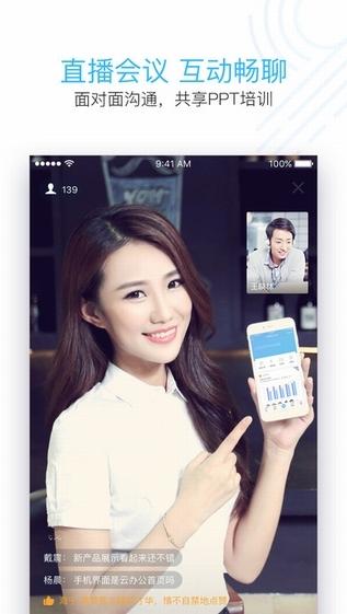 云之优游注册平台app欢迎您截图