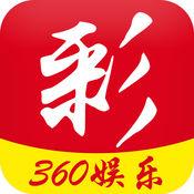 360娱乐 v1.0