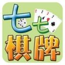 七七棋牌手机版