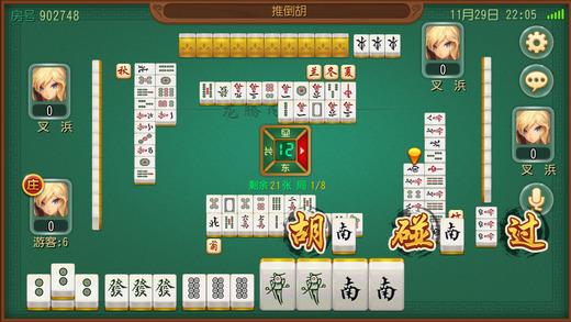 首页 iphone下载  iphone游戏  棋牌游戏  龙腾内蒙麻将 v1.0.