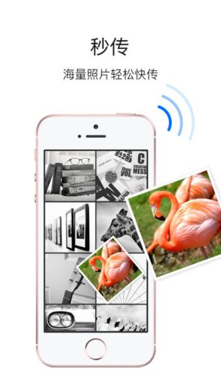 清理君苹果版_清理君苹果版空间app官方免费华为手机怎么清理云内存手机图片