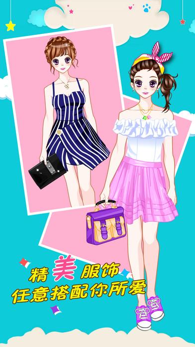 装扮可爱小公主 v1.0