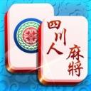四川人棋牌手机版
