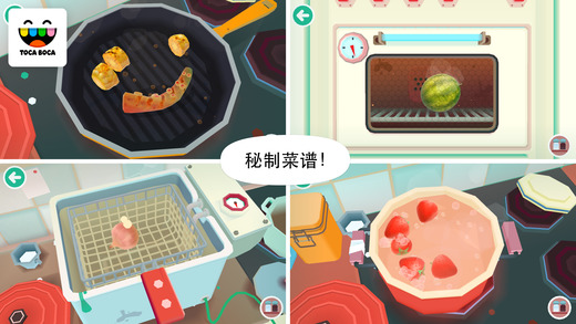 toca kitchen 2手机版