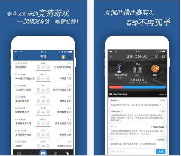 体育资讯应用,7m足球比分网app为体育爱好者们提供即使体育资讯报道.