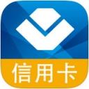 深圳农村商业银行信用卡
