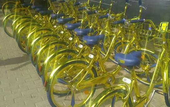 海尔共享单车