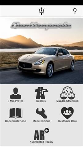 玛莎拉蒂的客服Maserati Service