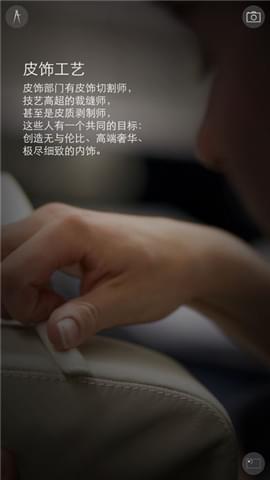 品鉴劳斯莱斯中国