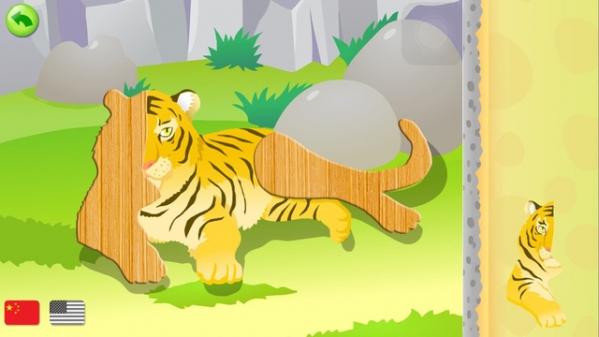 宝宝动物园的最新版本现已提供下载服务。宝宝动物园app是一款针对儿童设计的动物认知的拼图游戏。小朋友们可以通过宝宝动物园app拼图游戏,认识动物园的动物以及了解饲养员,并学习到相关的中英文名字和发音。让孩子在游戏的同时轻松快乐的学习!您也可以直接通过手机访问移动M站m.