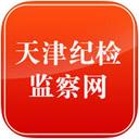 天津纪委网站
