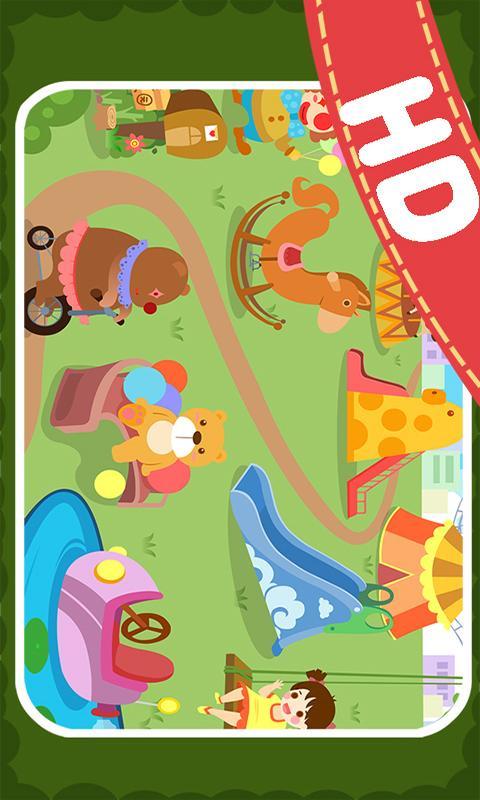 儿童游戏捉迷藏 多米