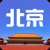 北京旅游攻略