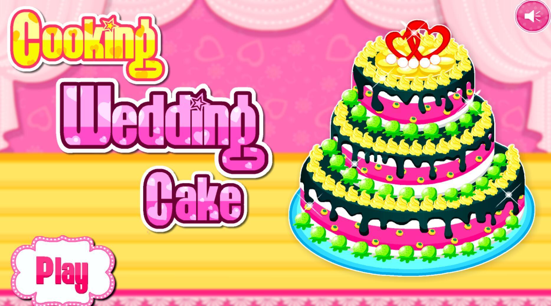做蛋糕截图