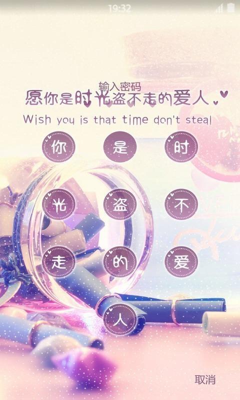时光爱人壁纸锁屏