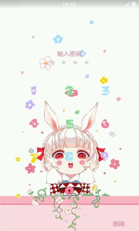阴阳师山兔壁纸锁屏