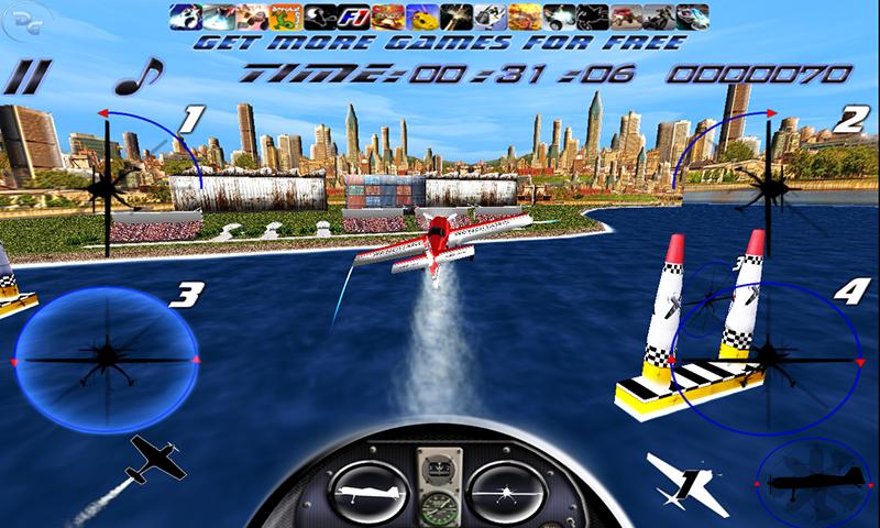 皇牌驾驶飞行模拟