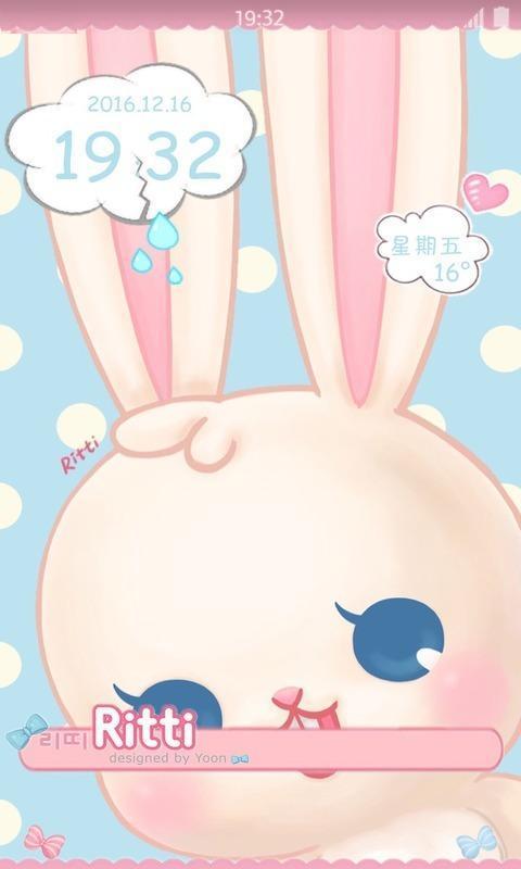 兔兔兔壁纸锁屏