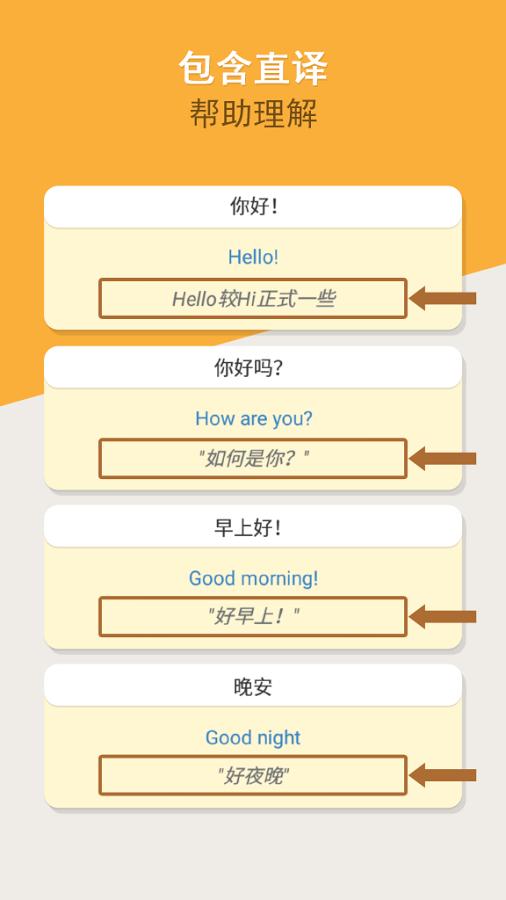 英语常用语手册