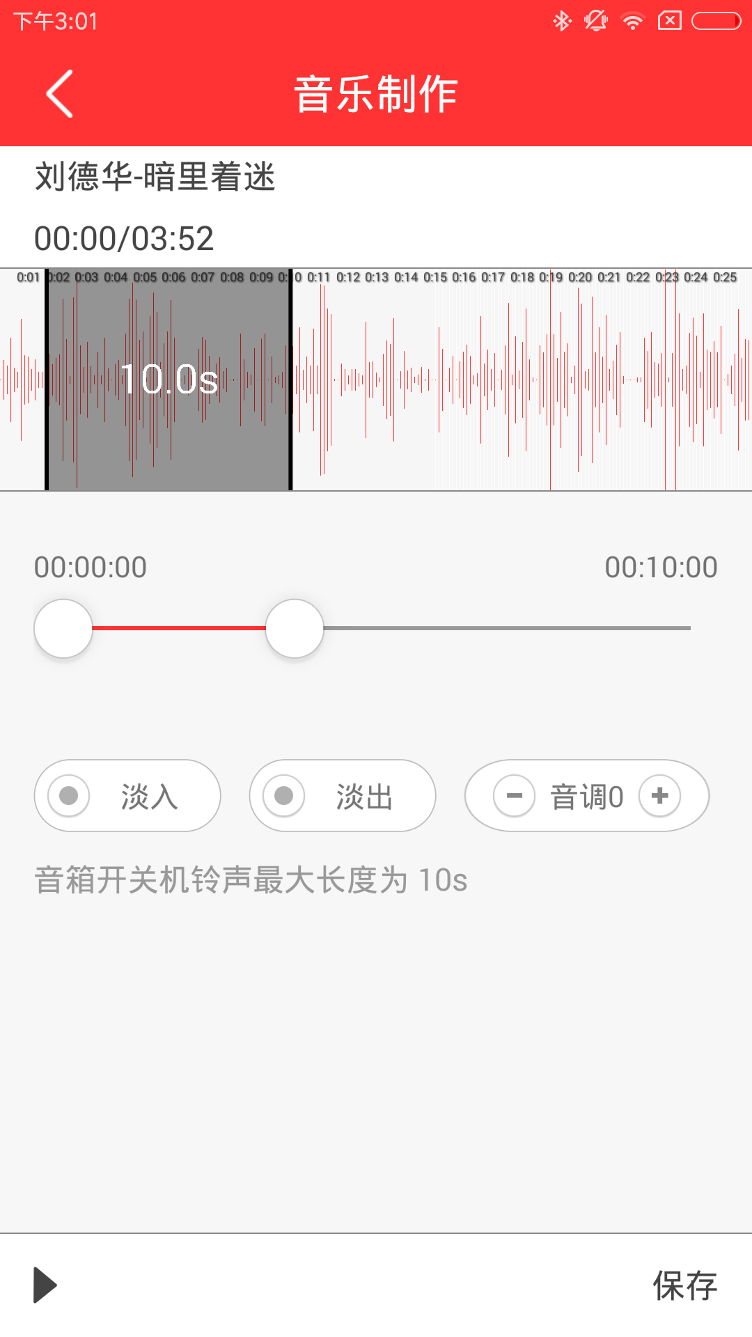 BTAudio