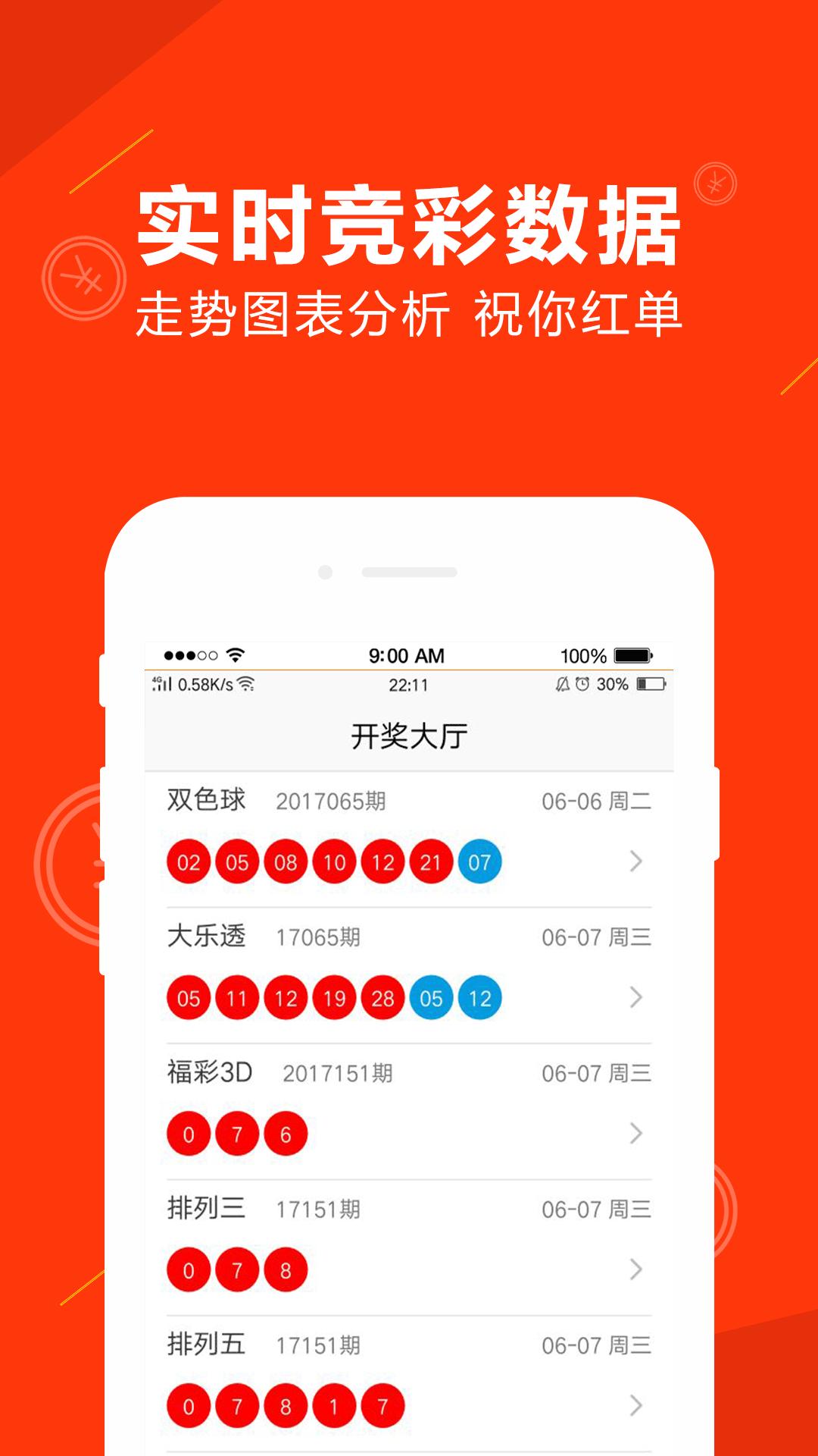 彩九pk拾