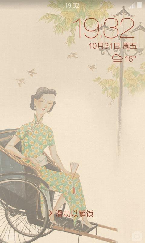 女人花壁纸桌面