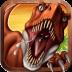 恐龙森林大冒险