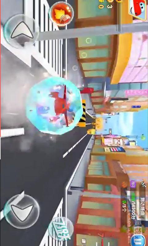 奔跑吧飞侠视频