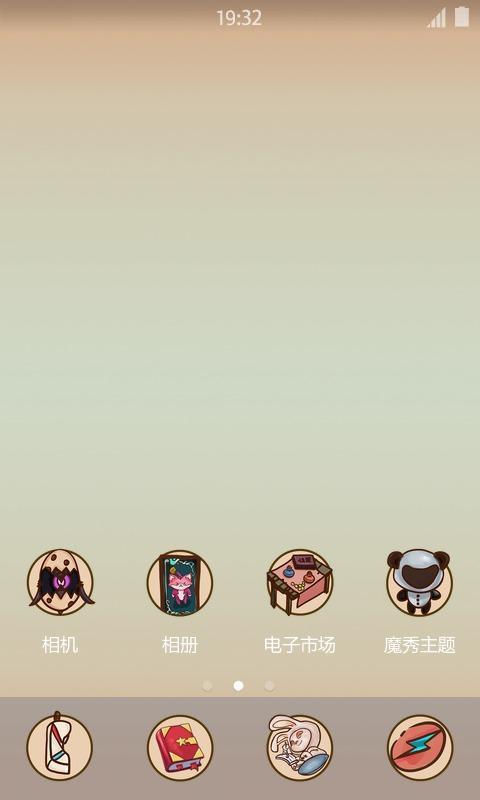 LOL英雄联盟壁纸锁屏
