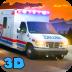 救护车驾驶模拟