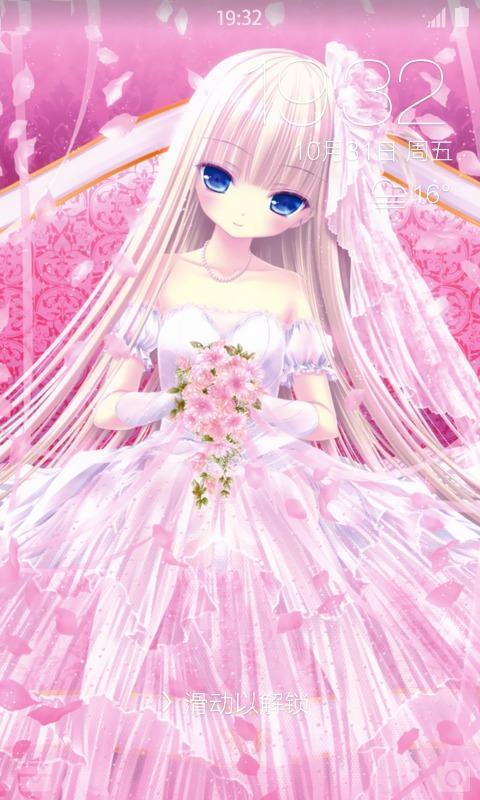 旗袍萝莉壁纸锁屏