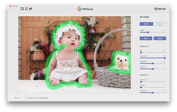 PicFocus截图
